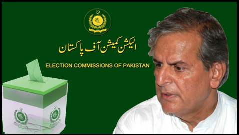 NA-149 Elections
