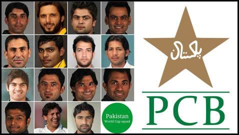 pakistan world cup team