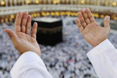 The pilgrimage (Hajj), Ignoring the essence