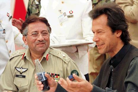 Pakistan Tehrik-i-Insaf- 19 years on - ARY Blogs
