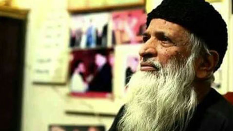 EDHI – A Silent Revolutionary