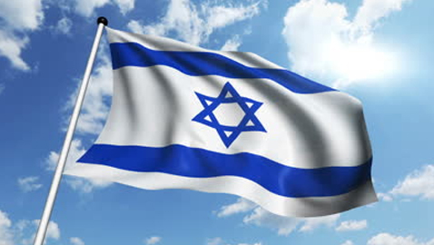Understanding Israel's Foreign Policy