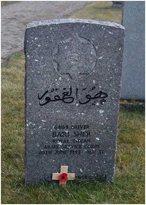 grave-2