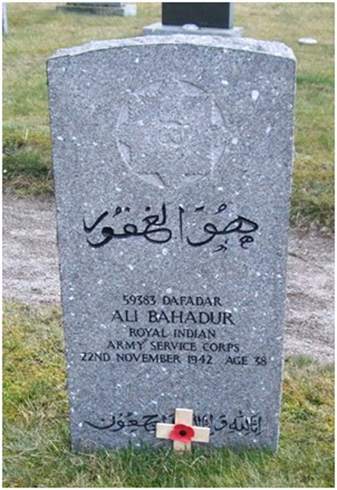 grave-1
