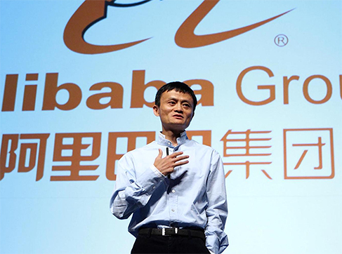 Alibaba's potential entry into Pakistan's e-commerce Industry